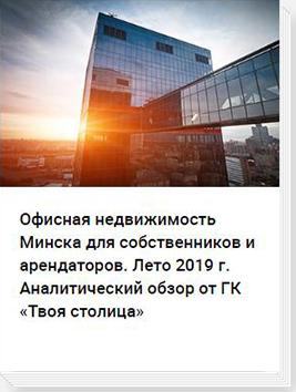Office_june2019.jpg